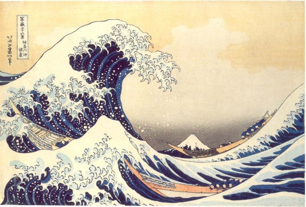 """Trente-six vues du Mont Fuji, """"Sous la vague au large de Kanagawa"""" (« la grande vague »), 1830-32© Thierry Ollivier / RMN"""