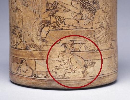 "Vase codex dit ""The Princeton vase"", 650-750 AD (C) Bruce M. White"