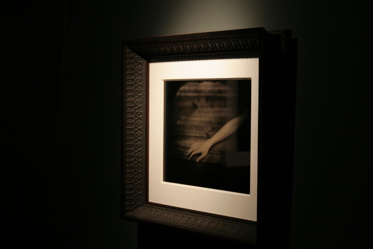 """""""Black Mirror"""" par Eric Antoine"""