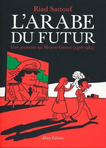 L'arabe du Futur - Riad Sattouf © Allary Editions - 2015.