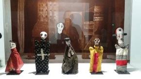 (C) Claire Parizel - Centre Pompidou